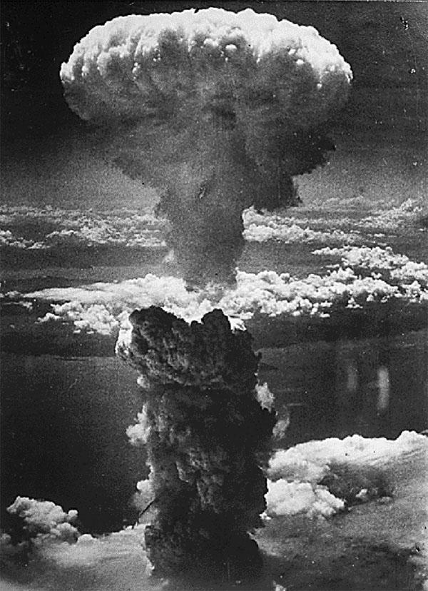 Atomska bomba na Hirošimi