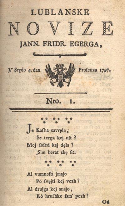 Prva številka Lublanskih novic