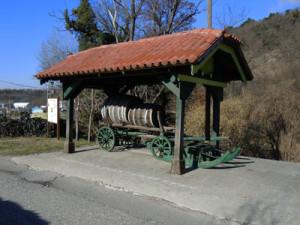 Vstopna točka v vasi Vrtovin